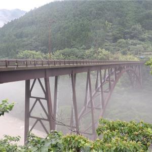 ぶらり滝の旅 高知 轟の滝