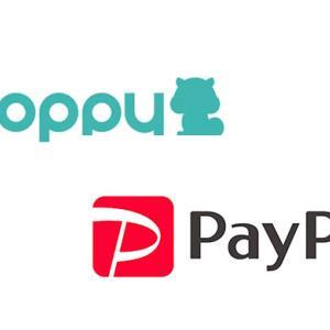 【モッピー】最低500PからPayPayボーナスへの交換開始!