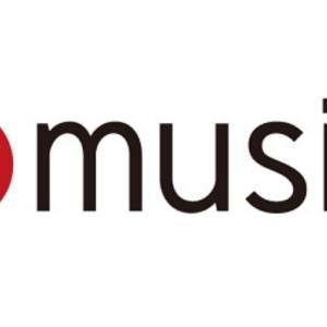 楽天ミュージックはお得なのか他の「聴き放題音楽サービス」と比較してみた