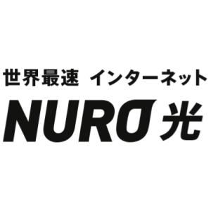 【失敗談あり】爆速の光回線『NURO光』を契約をするなら「ポイントサイト経由かつ公式サイト」が絶対にお得