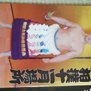 大相撲七月場所!テレビ観戦。九州場所中止でがっかり。