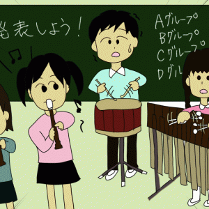 騒乱状態から崩壊した音楽の授業【非常勤講師の失敗】その④