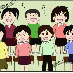 荒れている学校の音楽の授業【非常勤講師の失敗談】その⑥