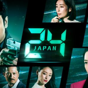 24 JAPANが面白い。