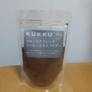 コーヒーシフォンケーキに初挑戦しました。