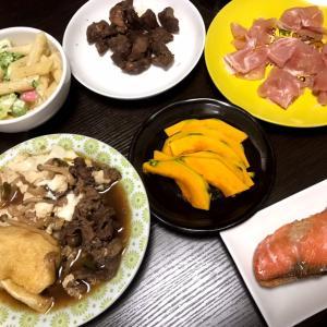 肉豆腐とファミマ牛ハツ七味唐辛子焼き晩酌∩(´^ヮ^`)∩