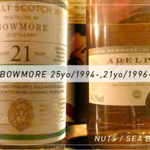 【味くらべ】ボウモア 25年/1994_アデルフィ、21年/1996_OMC【未完】