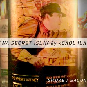 TWA SECRET ISLAY -カリラ- 6年