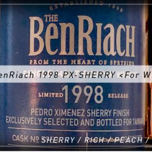 BenRiach-ベンリアック-1998 PXシェリーパンチョン