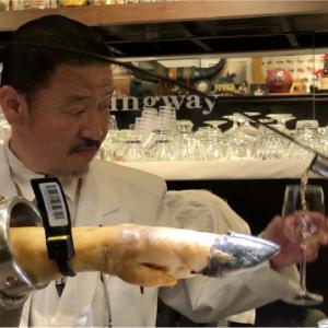 【大阪のBAR】心斎橋・Hemingway/ヘミングウェイ様に行ってきました【評判やレビュー】