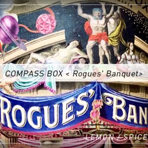 COMPASS BOX/コンパスボックス:ローグスバンケット【テイスティング&レビュー】