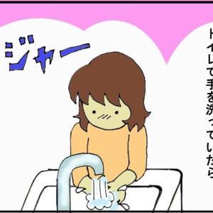 イスラムのトイレ事情(1)