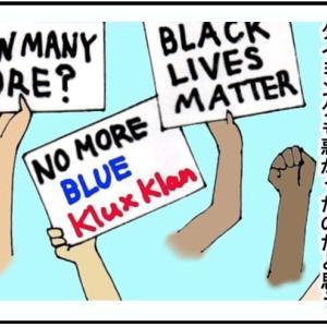 ミネソタの暴動、ソーシャル・メディアが引き金