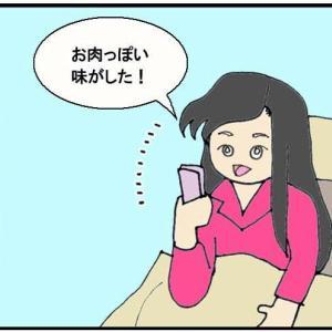 中国の坐月子の食卓⒅ お肉の味がする?豆腐の照り焼き