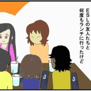 手を洗うのは日本人だけ?