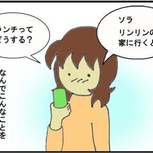 授乳中のママと何を食べる?①