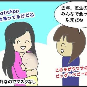 授乳中のママと何を食べる?②