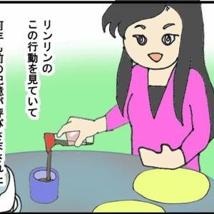 寿司とソイソース ~醤油の使い方が違う?~