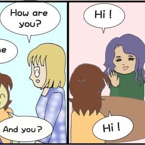 体験で覚える日常英語表現 ~戸惑わされる英語の挨拶~
