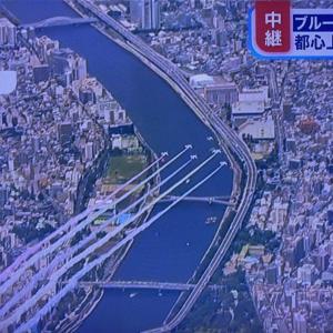 2020東京オリンピック開幕を告げるブルーインパルス。