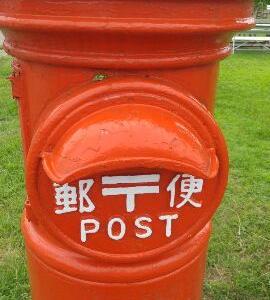 郵便ポストとカエル