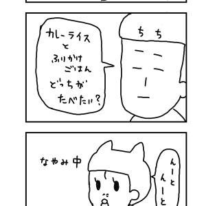 子育て漫画「今日のリアルまたぞう」祭り第三弾