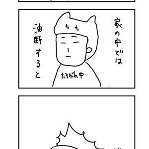 子育て漫画「今日のリアルまたぞう」祭り第五弾!