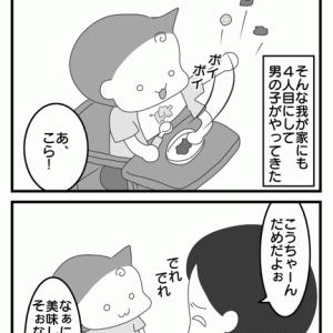 父としての育児方針