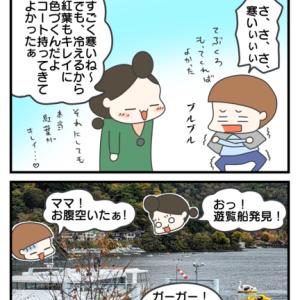 レッツドライブ 奥日光!~中禅寺~