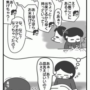 長女きーちゃんのお誕生日!!と四コマ漫画「オーバーヒートな妻」