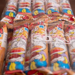 【駄菓子終売】うまい棒チキンカレー 味に捧ぐレクイエム(鎮魂歌)