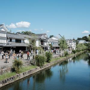 【FUJIFILM X100Vの場合】江戸時代初期の街並みが残る倉敷美観地区