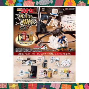 【名探偵コナングッズ】トレーディングフィギュア机上の相棒 FILE.2を通販で!【2020年11月発売】