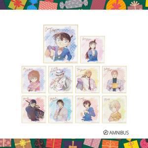 【名探偵コナングッズ】トレーディングAni-Artミニ色紙vol.4を通販で!【2021年2月発売】