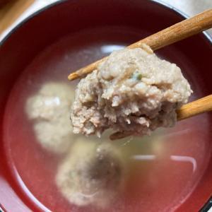 【台湾】作り置きもできる肉団子スープ・ゴンワンタン(貢丸湯)