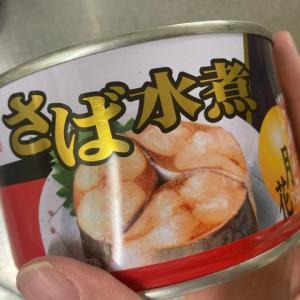 【京丹後】祖母から受け継いだハレの日の味「丹後ばらずし」