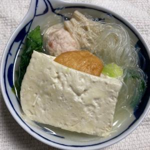 あっさり味のシンガポール風おでん「ヨンタオフー(醸豆腐)」