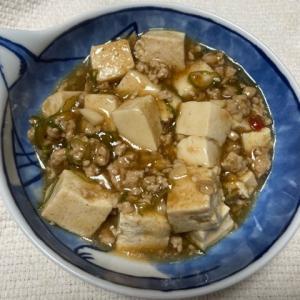 お子様と一緒に食べても安心!花椒後入れ麻婆豆腐