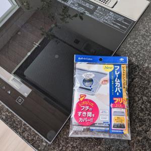 キッチンの予防掃除アイテム