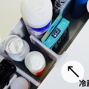 【100均】遂にボックス用仕切りデター!収納ボックスの整理に便利