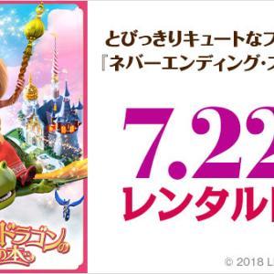 唯ちゃん❤️本人ツイート☆#プリンセスとドラゴンの魔法の本