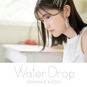 """キャリさん❤️公式ブログ更新☆""""2nd Album 「Water Drop」発売♡"""""""