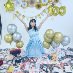 すみぺ❤️公式Instagram☆声グラ連載「上坂すみれの同志諸君へ告ぐ」100回到達です!