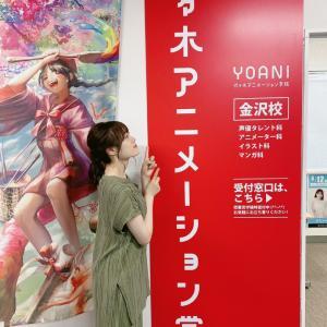伊藤美来ちゃん♥#代アニ オープンキャンパストークショーありがとうございました