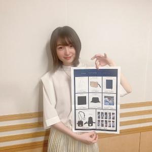 うえしゃま♥️本日21時30分より、文化放送超A&G+『上田麗奈のひみつばこ』の放送です️♪