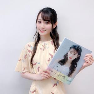 小倉唯♥セルフプロデュース写真集『Yui colore…』 いよいよ本日発売です♪