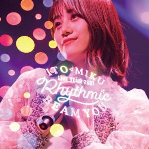 伊藤美来ちゃん♥本人ツイート☆あの日のライブはずっと忘れないと思います。