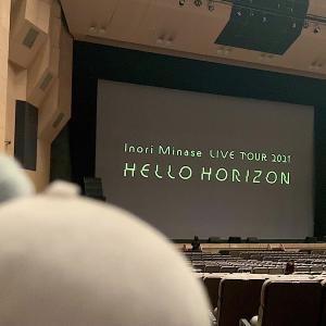 いのりん♥愛知 名古屋国際会議場センチュリーホール終演いたしました♪