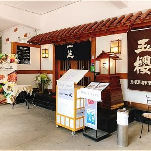 プロンポン駅近の日本食レストラン「そば割烹 一芯(いっしん)」でランチ