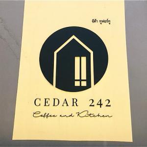 プンナウィティの一軒家カフェ「Cedar242(シダー242)」